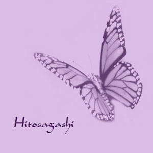Hitosagashi